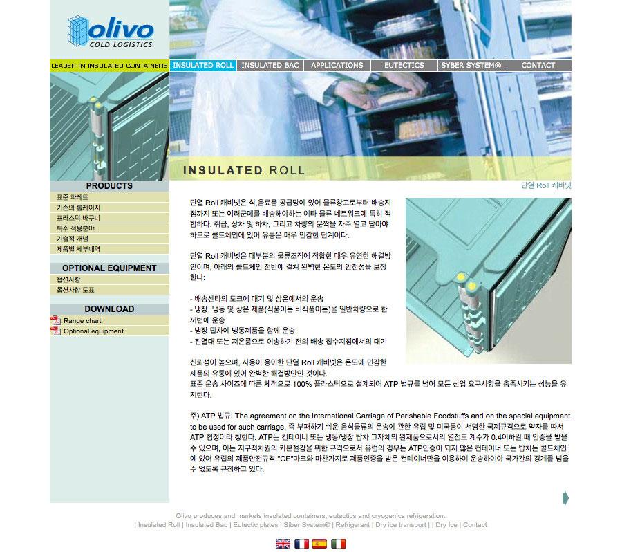 web, développement, Olivo - Cold Logistics, Tchouk-Tchouk créations graphiques et sites web, Saint-Etienne