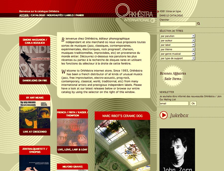 web, graphisme, développement, Boutique web orkhestra.fr, Tchouk-Tchouk prestation web